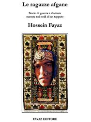 "Copertina de ""Le ragazze afgane"", book2.jpg,"
